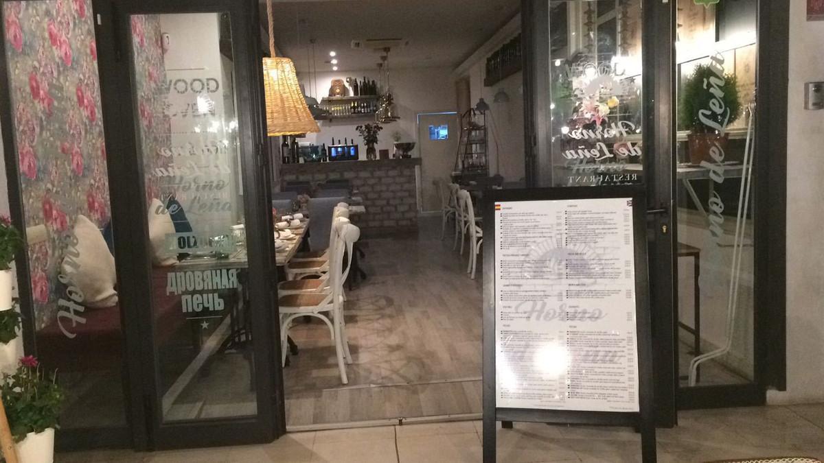 Restaurant - Guadalmina Alta